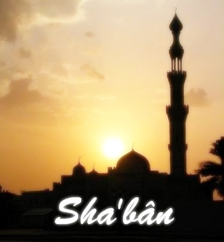 Ramadan_nuit