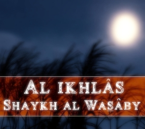 Ikhlas_picture