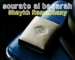 Quran1_1