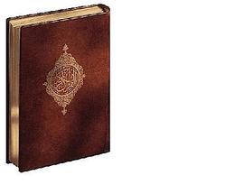 Quran_rouge_1